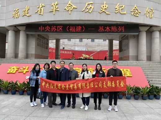 省革命历史纪念馆4